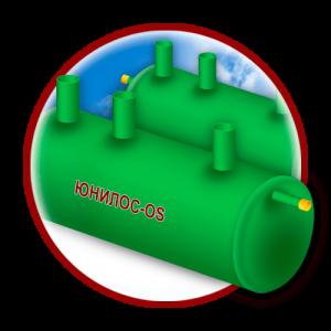 Септик «ЮНИЛОС-OS» – индивидуальные очистные сооружения, предназначенные для очистки бытовых сточных вод от отдельно стоящих домов.